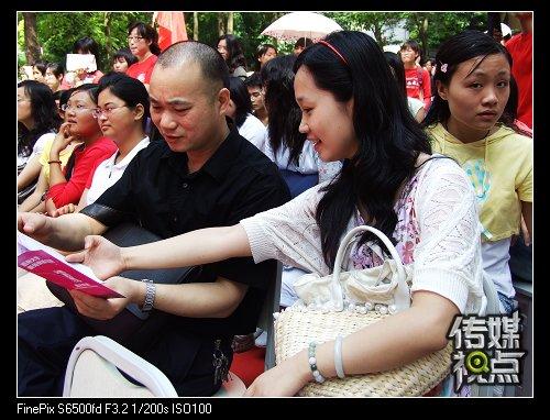 袁智忠老师和辅导员李佳漪