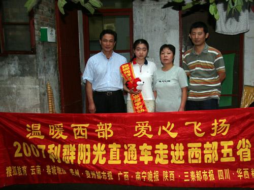 王晨母女与浙江中烟工业公司的领导合影留念:)