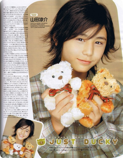 Fan club de Ryosuke Yamada - Página 4 114f9ae17f1