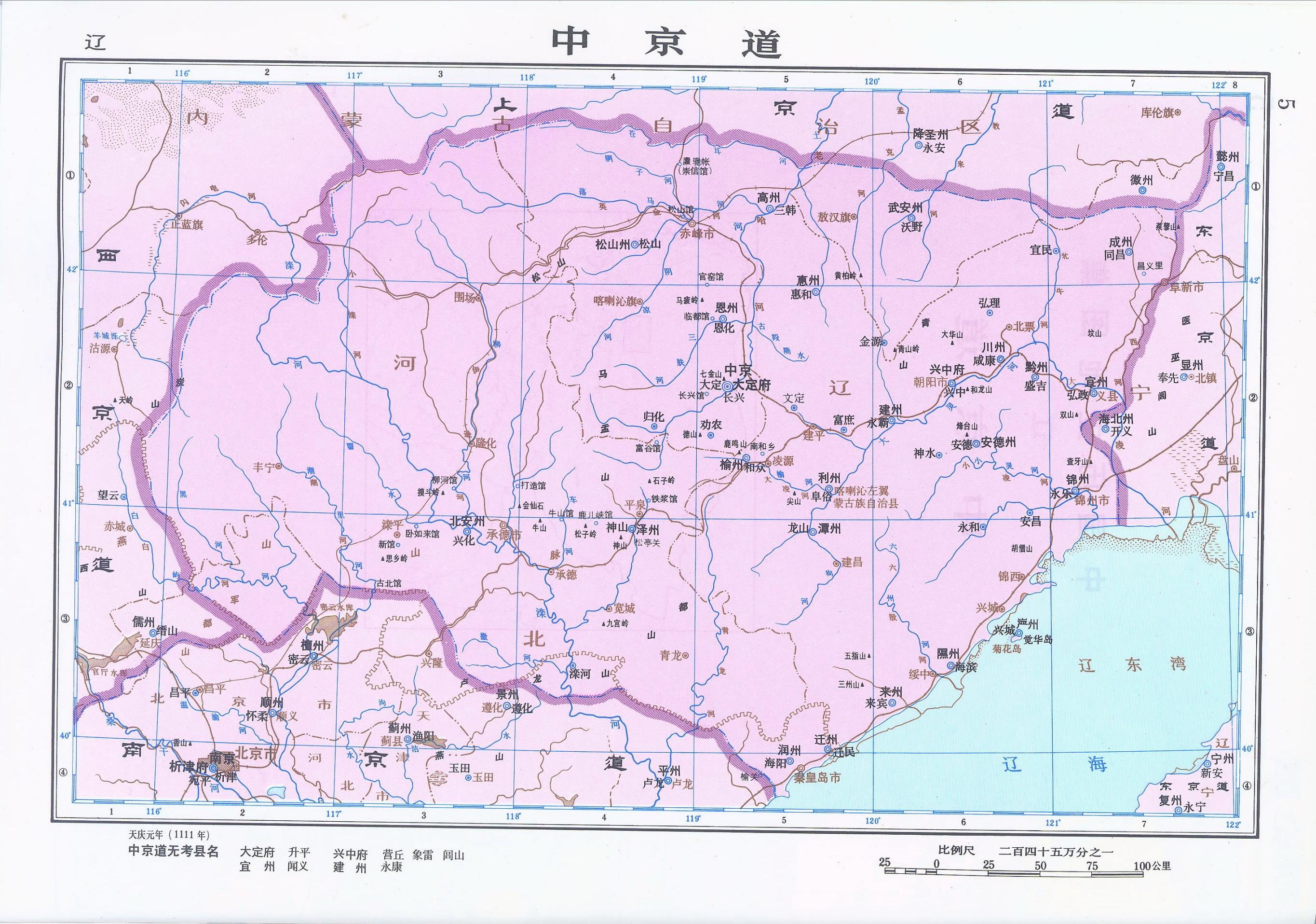 北宋-西夏-辽国地图(都改了~点击可以看大图~)