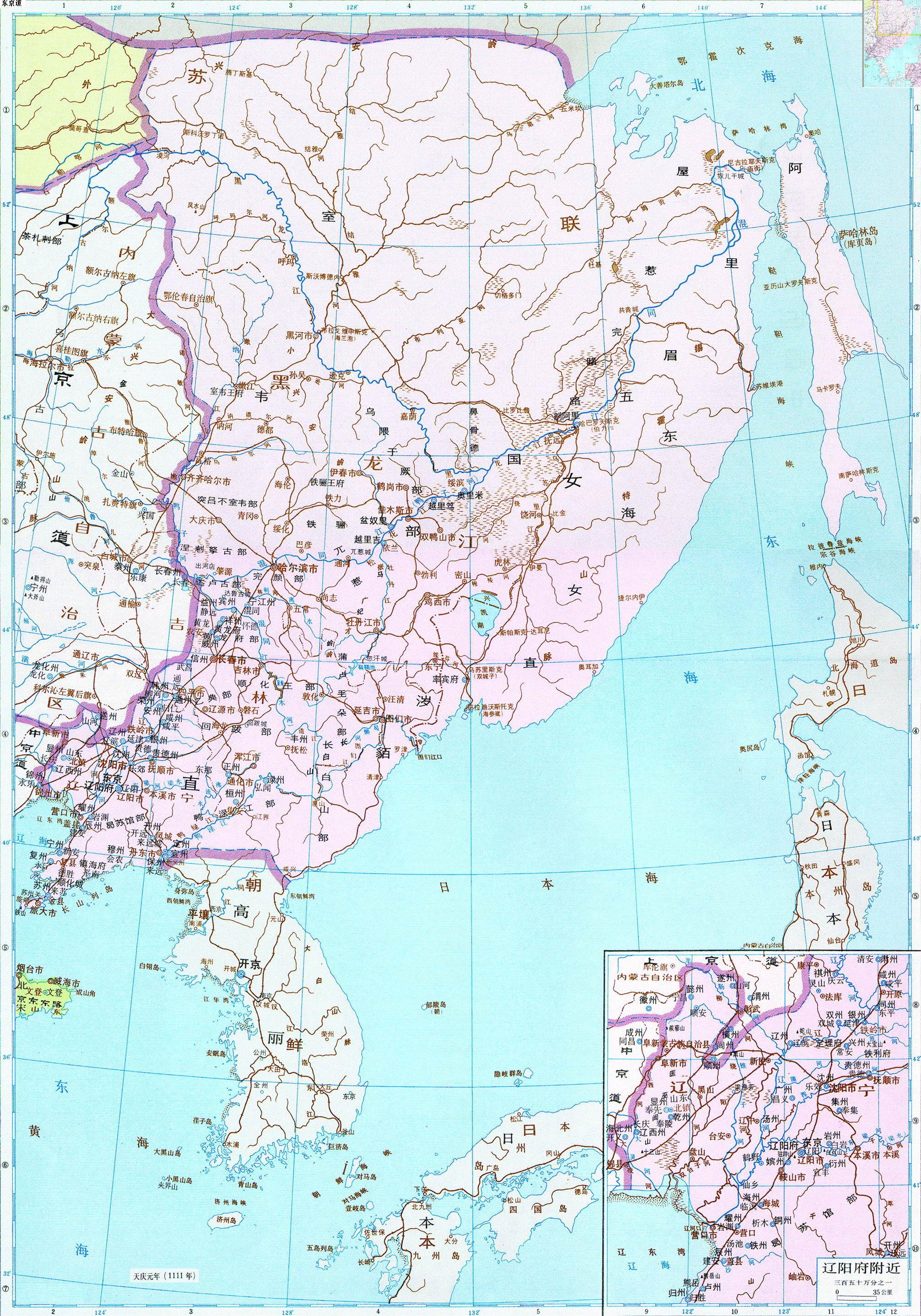 宋朝地图最大时全图