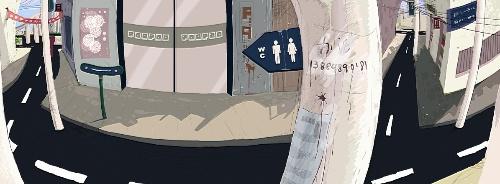 二维动画场景——原画设计