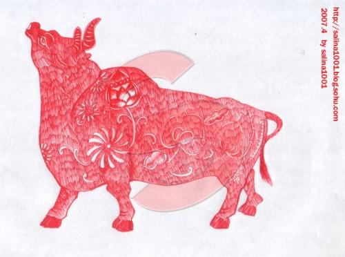红色线描动物画-顺风牛牛草图