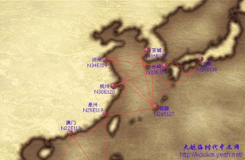 大航海专题iv 世界地图