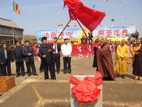 吉林省榆树市法藏寺