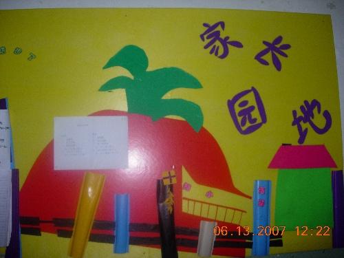 幼儿园墙饰展示(2)