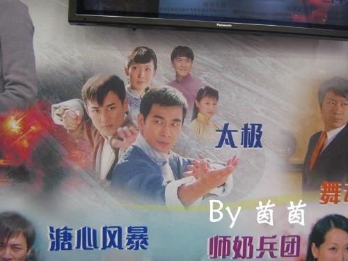 林峰电视剧香港新片_广告(TVB明星片/TVB最新电视剧DVD+CD)-小Yan溫馨屋企-搜狐博客