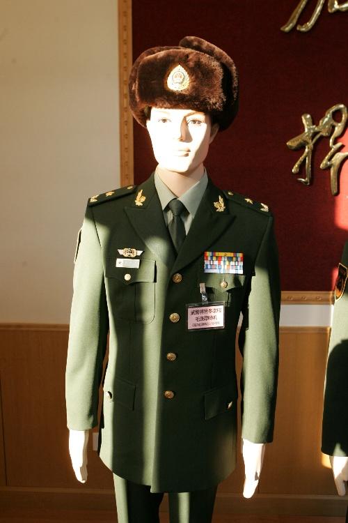 07军装常服