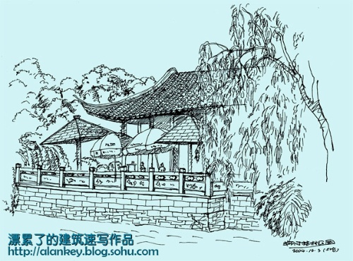 漂累了的建筑速写作品 上海桂林公园系列四(2004 a4速写纸 0.