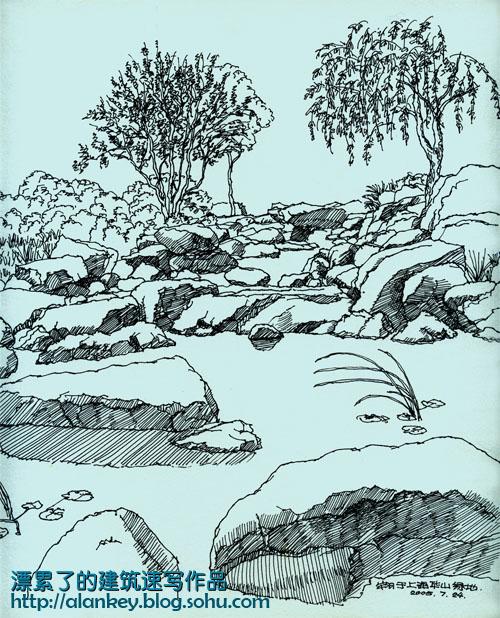 上海华山绿地     (余翔的风景速写精选作品十六 2006 a4速写纸 0.图片