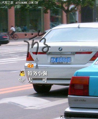 天津新牌照安装步骤图