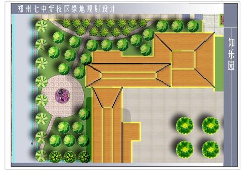 三角场地小游园设计