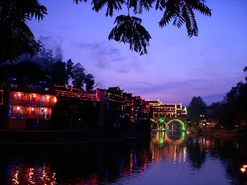 湘西凤凰古城 南方长城 苗寨游记图片