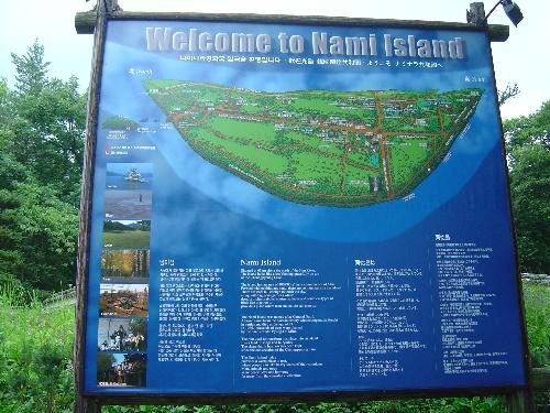 南怡岛地图