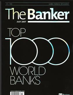 浦发银行首次跻身世界银行200强