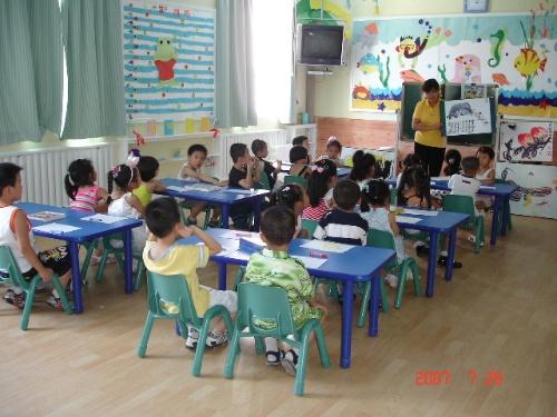 溪荷艺术幼教集团(原名乌鲁木齐市溪荷艺术幼儿园),是全疆范围内首
